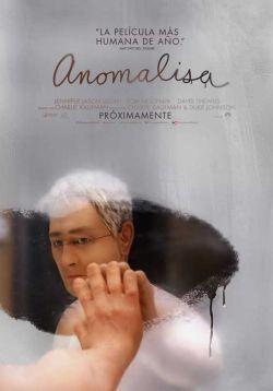ANOMALISA - 2D DIGITAL SUB